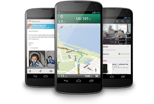 Nexus 4 - Os aseguro que es real, he tenido uno en mis manos.